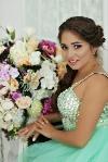 Нариша
